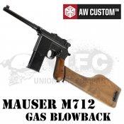 【ARMORER WORKS】M712 GBB フェイクウッド ストックホルスター付