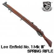 【S&T】Lee Enfield No. 1 Mk III* エアーコッキングライフル リアルウッド