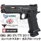【EMG STI/TTI】JW3 2011 COMBAT MASTER GBB【ハーフメタル】