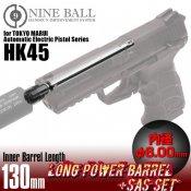 【LayLax/ライラクス】東京マルイ 電動HK45 ロングパワーバレル+SASセット