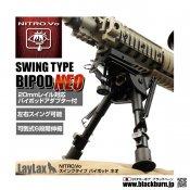 【LayLax/ライラクス】NITRO.vo スイングタイプ バイポッドNEO<バイポッドアダプター付>