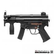 【東京マルイ】H&K MP5クルツA4