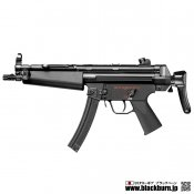 【東京マルイ】H&K MP5A5