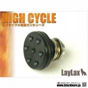 【LayLax/ライラクス】ピストンヘッドSH ハイサイクルカスタム専用