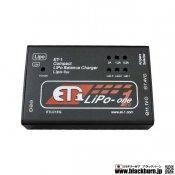 【ET1】LIPO1EG充電器