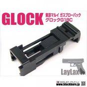 【LayLax/ライラクス】G18C フェザーウェイトピストン
