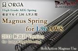 【ORGA】L96 Magnus Spring