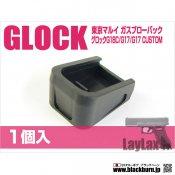 【LayLax】G17・G18C マガジンバンパー 1ヶ入