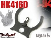 【LayLax】東京マルイ HK416D トリチウム フロントサイト