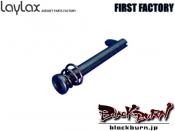 【LayLax/ライラクス】G36C ハンドガードロックピン
