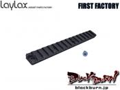 【LayLax/ライラクス】G36C ボトムロングレイル