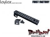 【LayLax/ライラクス】P90 タクティカルマウントベース