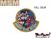 【MILL SPEC MONKEY】Danger Close 織物(FULL COLOR)