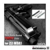 【LayLax/ライラクス】東京マルイ M9A1 フルートアウターバレル<ツイストタイプ> BK