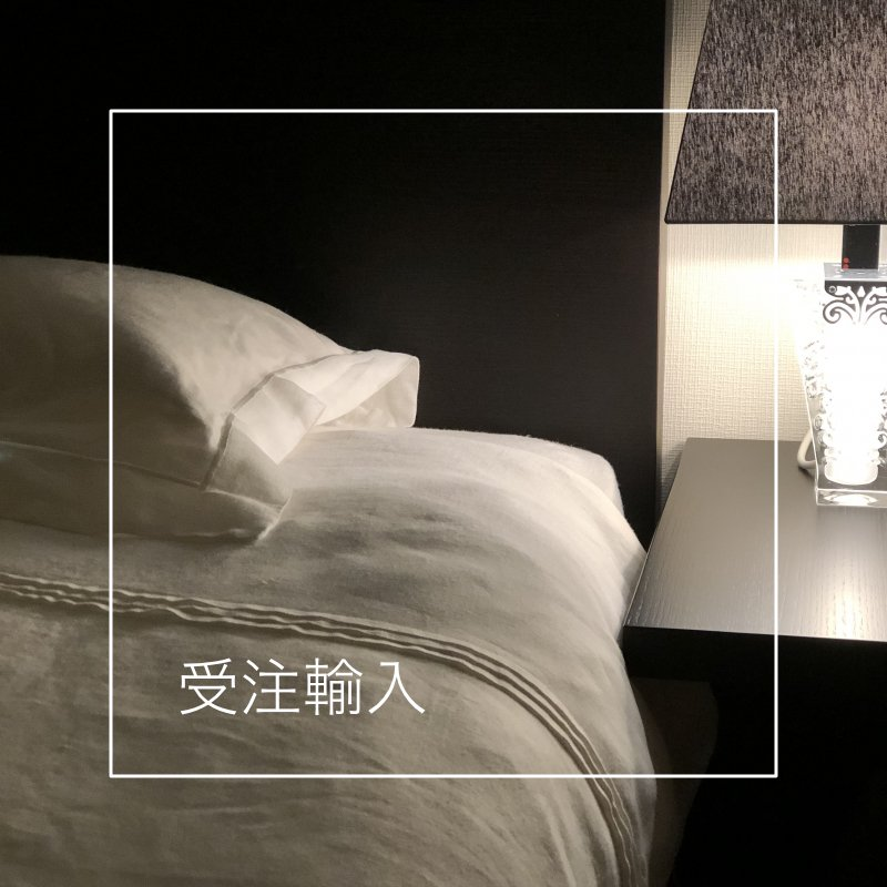Pleats Duvet Cover semidaburu white 受注輸入商品