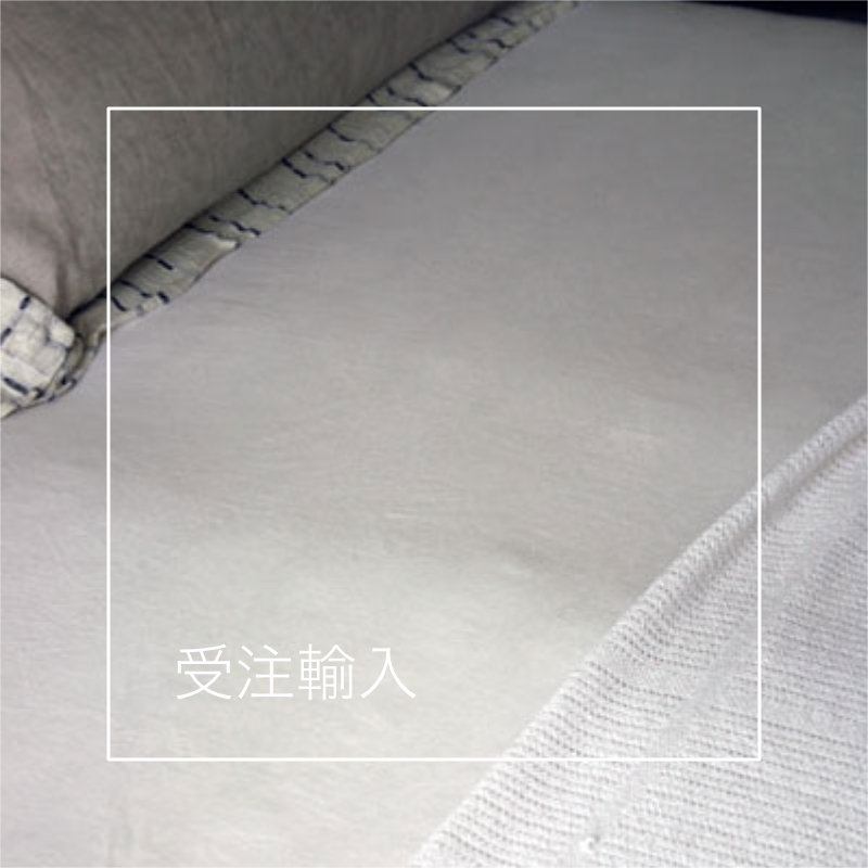Box Sheet white 受注輸入品