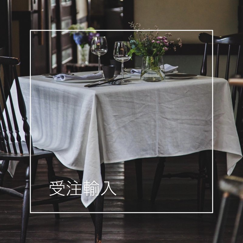 Malaga Table Cloth L270受注輸入