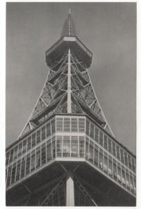 絵葉書 愛知県 名古屋テレビ塔
