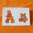 ポストカード/ブロック