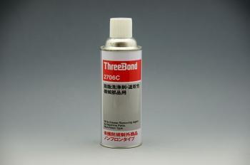 エアゾール・脱脂洗浄剤(アウトレット)