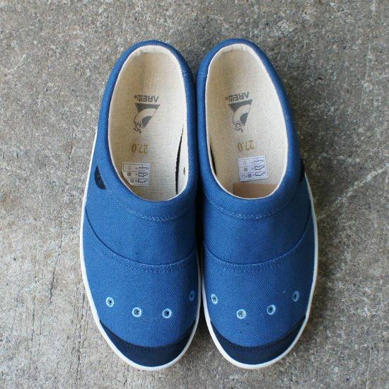 AREth アース SOL (Blue)