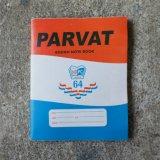 india PARVAT パラバット NOTE(S)