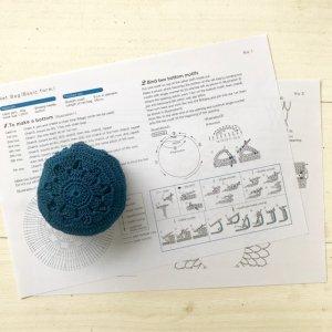 Net Bag Knitting Pattern basic desigin  English version