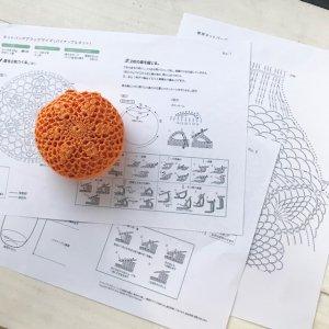 パイナップル編みネットバッグ 編み図 ダウンロード販売