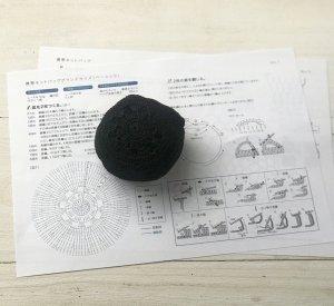 グランデサイズネットバッグ編み図  ダウンロード販売  日本語版