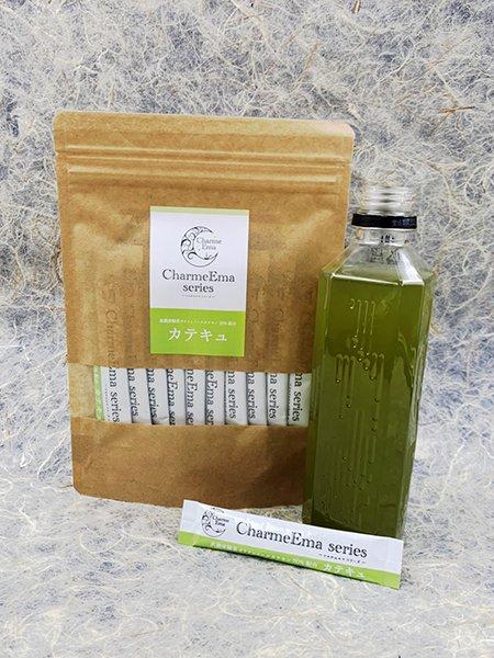 高濃度緑茶ポリフェノール【カテキュ...