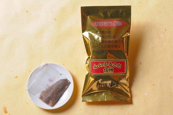 そばほうじ茶(ティーバッグ)