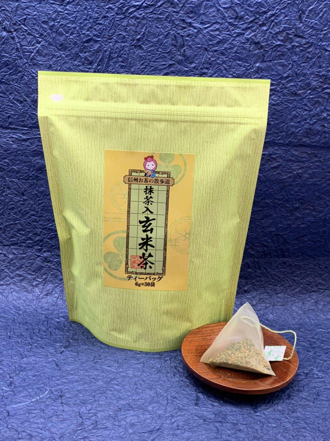 抹茶入 玄米茶(ティーバッグ)