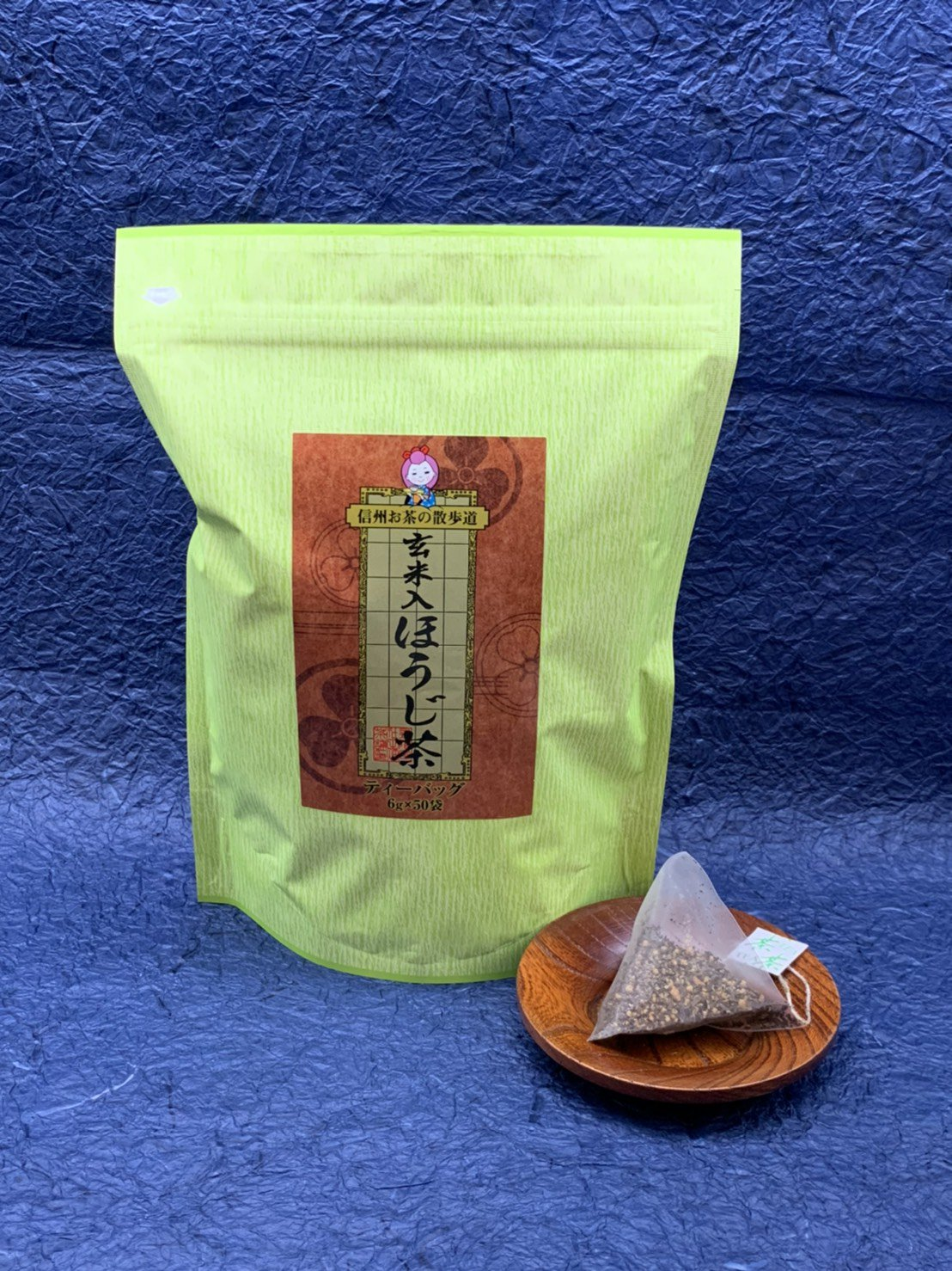 玄米入 ほうじ茶(ティーバッグ)