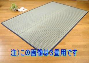 鴨川(かもがわ)サイズ:88×176cm.