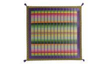【い草御前座布団】「い草仏前座布団」 皇帝 (サイズ 70×70�)