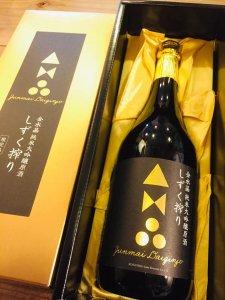 金水晶酒造 大吟醸原酒 しずく搾り 720ml 福島市金水晶酒造