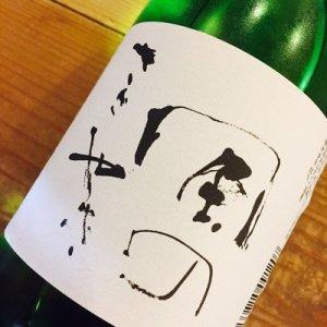 風のささやき 純米酒 北海道旭川高砂酒造720ml/いわき市酒のまるとみ