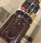 アマニオイルドレッシング(焙煎アマニ使用)500ml/福島県猪苗代町吾妻食品