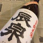 辰泉酒造 秋上がり純米酒(一回火入れ)辰泉 1800ml/会津若松市/季節限定/酒のまるとみ