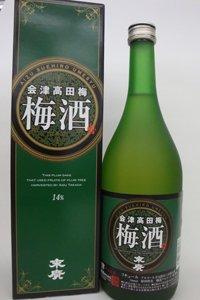 【会津高田梅酒】720ml 末廣酒造