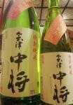 福島の酒ひやおろし 会津中将 特別純米 福島県会津若松市鶴乃江酒造1800ml