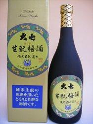 【福島の梅酒】日本酒仕込み梅酒 大七酒造