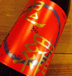 【福島の日本酒】 鬼羅(きら) 末廣酒造 1800ml