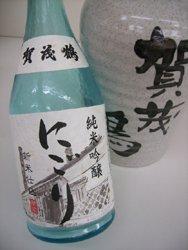 広島県の地酒 にごり酒 純米吟醸   広島県賀茂鶴酒造 限定品 720ml