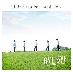 【独占超先行&フラゲ】WideShowPersonalities / ByeBye