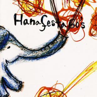 Hanafesta 60's