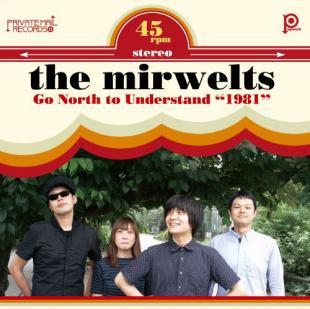 The Mirwelts - Sweet! e.p.