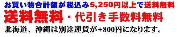 パシーマ寝具全国通販【福岡縫製のパシーマ】
