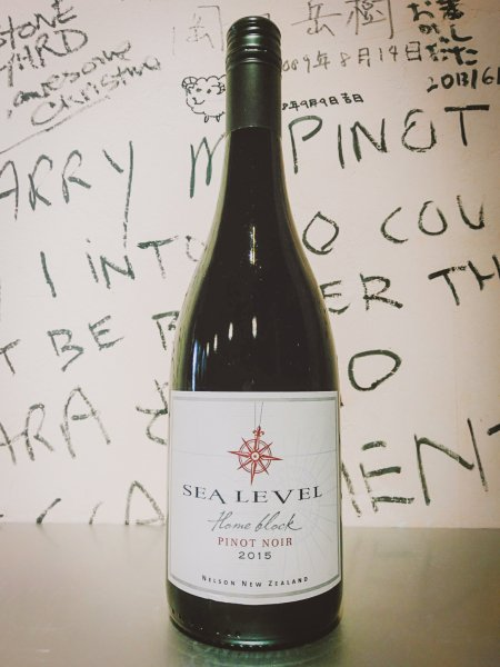 Sea Level Home Block Pinot Noir  2015