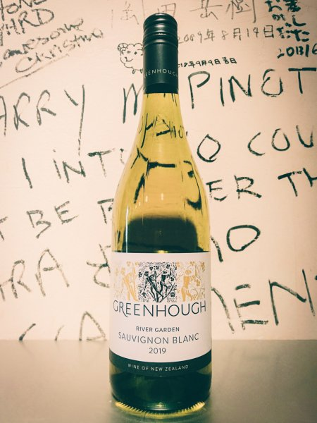 Greenhough River garden Sauvignon Blanc 2019